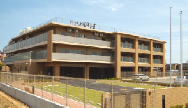 特別養護老人ホーム サンフォート武庫之荘